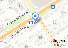 Компания «Сантехника-Алтай» на карте