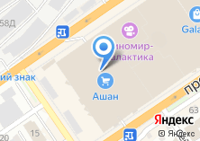 Компания «Пит-STOP» на карте