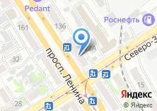 Компания «КОНФЕТКИНЪ» на карте