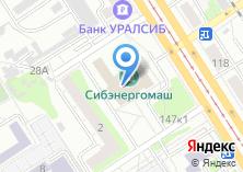 Компания «Сибэнергомаш» на карте