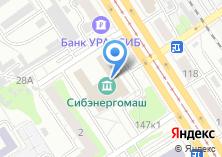 Компания «АРГОС-СБ» на карте