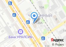 Компания «Алтайский центр юридических услуг» на карте