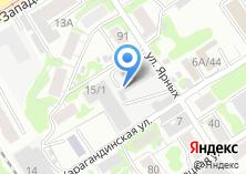 Компания «АлтайПолимер» на карте