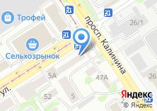 Компания «ПРОМА Сибирь» на карте