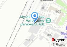 Компания «Барнаульский магистральный сортировочный центр» на карте