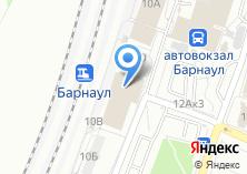 Компания «АлтайТур» на карте