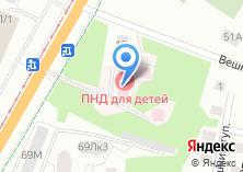 Компания «Алтайский краевой психоневрологический диспансер для детей» на карте