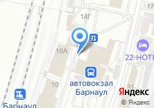 Компания «Продукты в дорогу» на карте