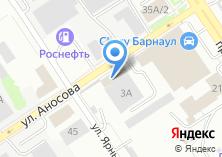 Компания «Беби-мир» на карте