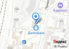 Компания «Магазин люстр и часов» на карте