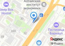 Компания «КосмоДент» на карте