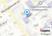 Компания «Алтайский государственный педагогический университет» на карте