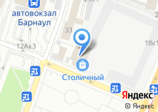 Компания «Платки России» на карте