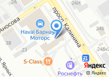 Компания «БАРНАУЛ-МОТОРС автосалон официальный дилер Opel Сhevrolet ВИП-АВТО HONDA» на карте