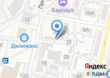 Компания «АлтайАвто» на карте