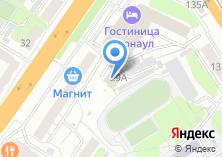 Компания «Управление Алтайского края по труду и занятости населения» на карте