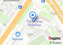 Компания «Алтай Мегаполис» на карте