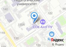 Компания «Лингвистический институт» на карте