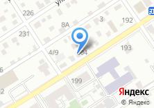 Компания «АВТОаМИКС» на карте