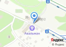 Компания «Авальман» на карте