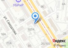 Компания «Розочка» на карте