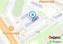 Компания «Гимназия №69» на карте
