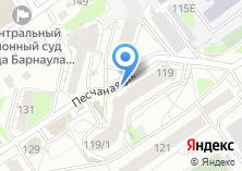 Компания «Общественная приемная депутата Барнаульской городской думы Заполева М.М» на карте