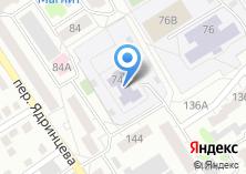 Компания «Детский сад №239» на карте