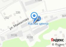 Компания «Алтех» на карте