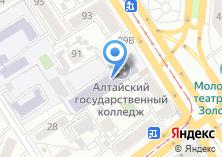 Компания «Федерация бокса Алтайского края» на карте