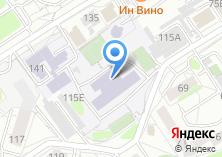 Компания «Лицей №122» на карте