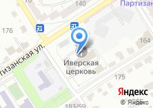 Компания «Паломнический центр» на карте