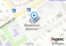 Компания «Барнаульская епархия Русской Православной Церкви» на карте
