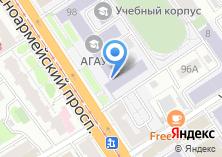 Компания «Алтайский государственный аграрный университет» на карте