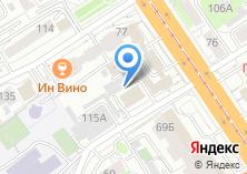 Компания «Дом культуры Всероссийского общества глухих» на карте