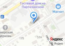 Компания «Алтайский краевой центр детско-юношеского туризма и краеведения» на карте