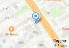 Компания «Ладушки!» на карте