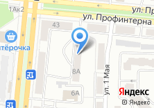Компания «А потолок?!» на карте