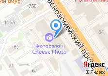 Компания «Крем» на карте