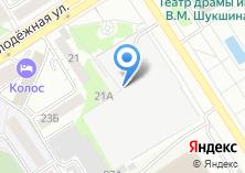 Компания «Барнаульская крепость» на карте