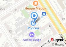 Компания «Ахиллес» на карте