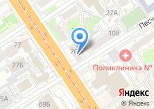 Компания «Алтайские зори» на карте