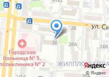 Компания «Рота полиции №4 отдела вневедомственной охраны Управления МВД России по городу Барнаулу» на карте