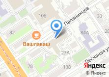 Компания «Виктория+» на карте