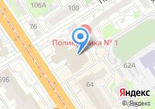 Компания «Адвокатский кабинет Забровского Е.Г» на карте