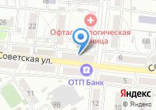 Компания «НОВИТА сеть ювелирных магазинов» на карте