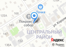 Компания «Барнаульская Православная Духовная семинария» на карте