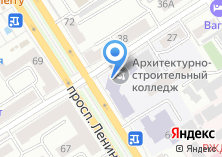 Компания «Барнаульский строительный колледж» на карте