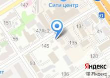 Компания «Артросалон» на карте