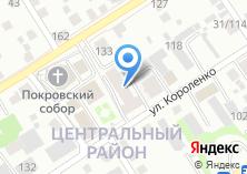 Компания «Строящийся жилой дом по ул. Короленко» на карте